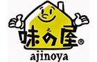 ajinoya